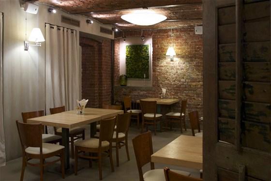 Ресторан Щислива - фотография 20