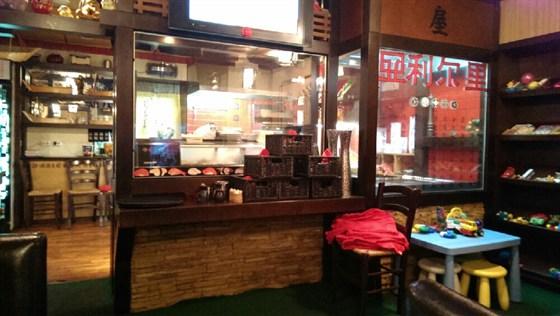 Ресторан Суши Ё - фотография 4