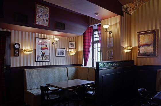 Ресторан Радио Ирландия - фотография 6