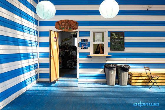 Ресторан Дальнекатесы - фотография 5