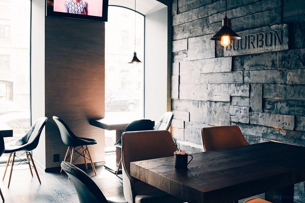 Ресторан Bourbon Bar - фотография 14