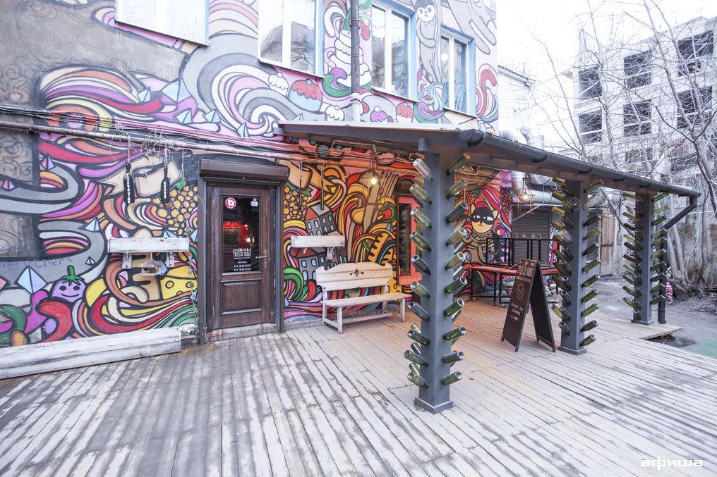 Ресторан Prosto Vino - фотография 3