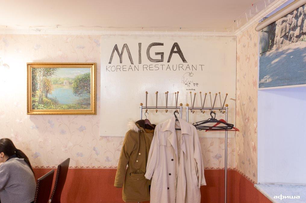 Ресторан Мига - фотография 5