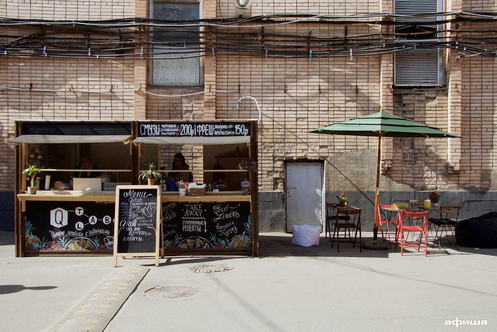 Ресторан Q-tab Lab - фотография 11