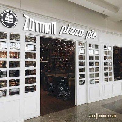 Ресторан Zotman Pizza Pie - фотография 8