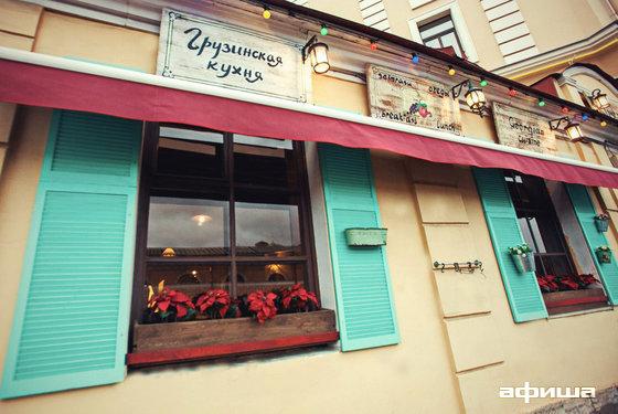 Ресторан Rustaveli - фотография 8