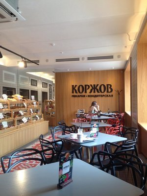 Ресторан Коржов - фотография 14