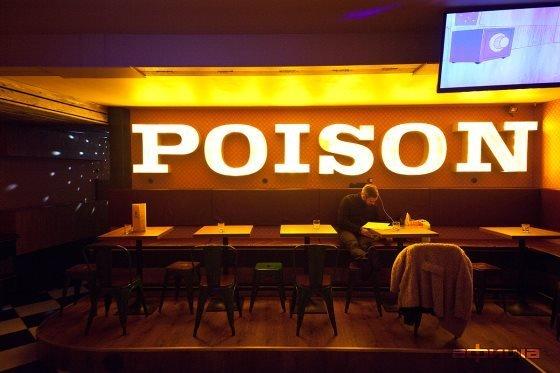 Ресторан Poison - фотография 6