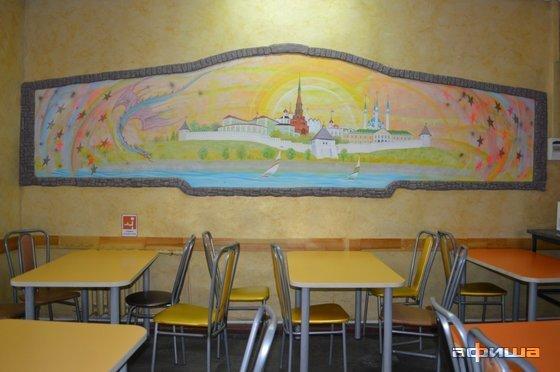 Ресторан Добрая столовая - фотография 13