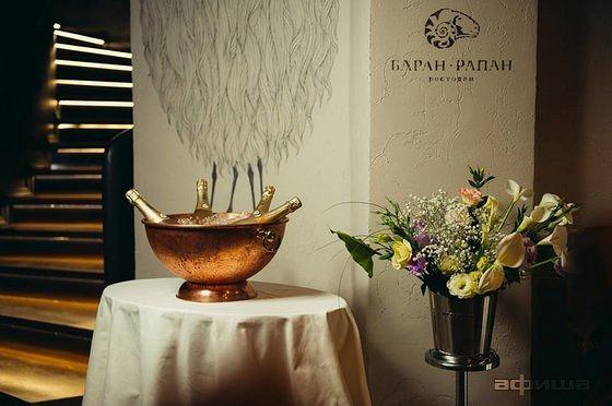 Ресторан Баран-рапан - фотография 4