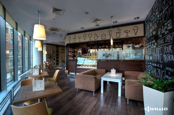Ресторан Italy dolci - фотография 8