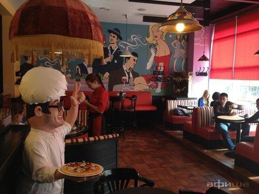 Ресторан Don Italiano - фотография 10