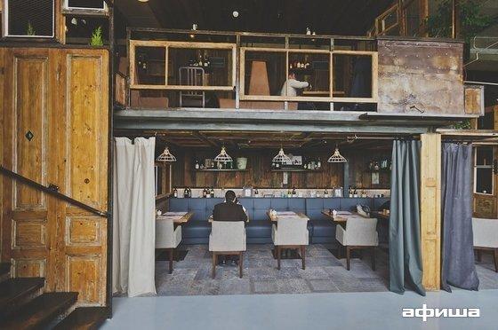 Ресторан Скотина - фотография 3