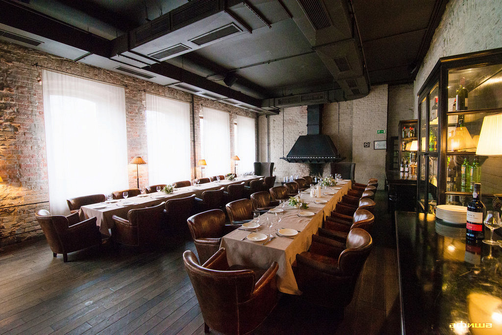 Ресторан Луч - фотография 18