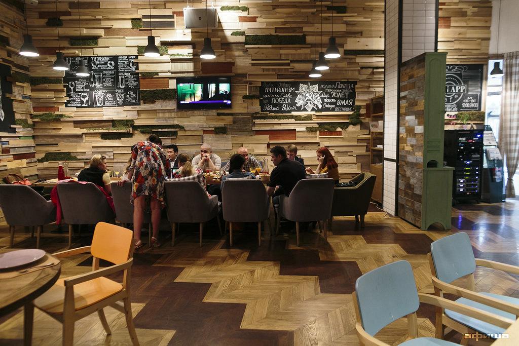 Ресторан Bon app café - фотография 17