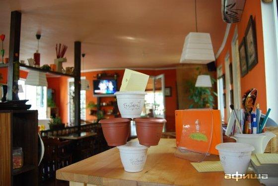 Ресторан Ботаник - фотография 4