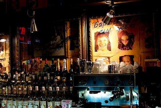 Ресторан Amsterdam Bar - фотография 1
