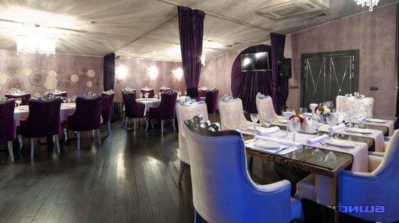 Ресторан Platon - фотография 1