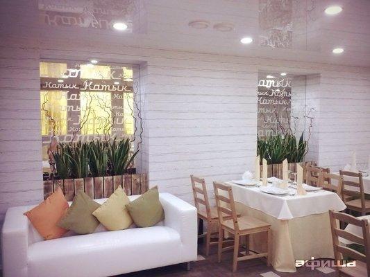 Ресторан Катык - фотография 16