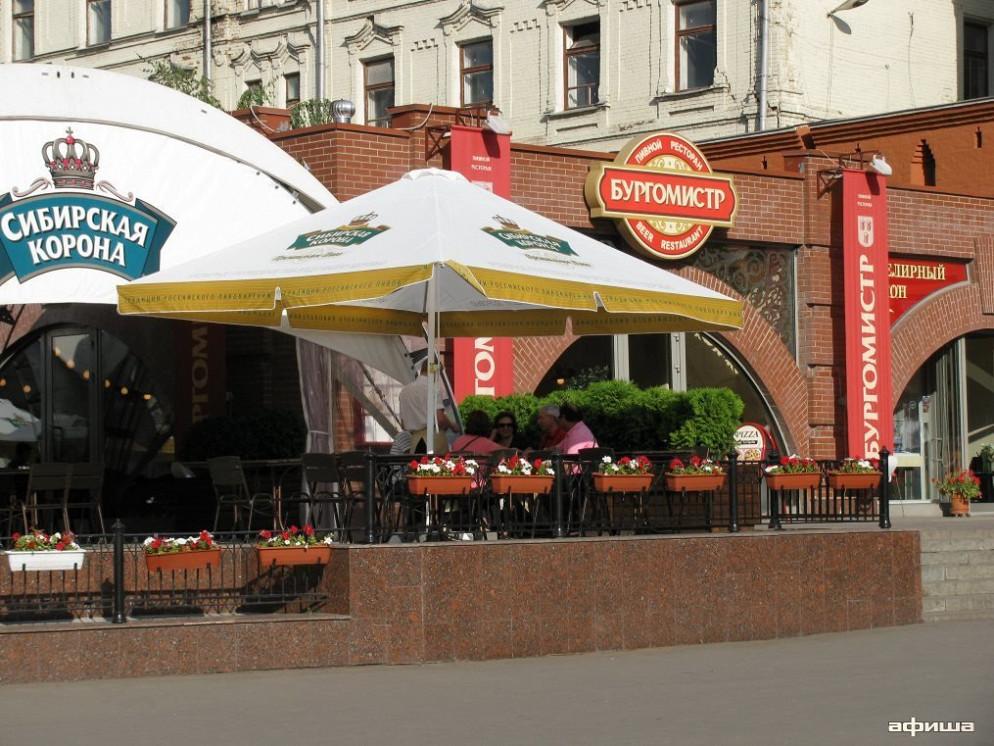 Ресторан Бургомистр - фотография 10