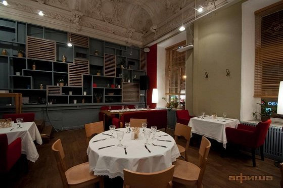 Ресторан Вишневый сад - фотография 2