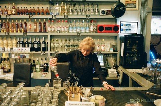 Ресторан Рюмочная в Зюзино - фотография 6