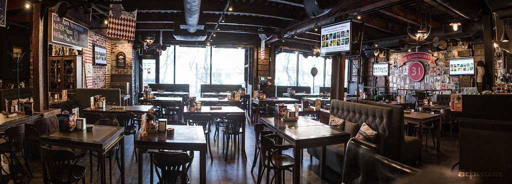 Ресторан На Шаболовке - фотография 3