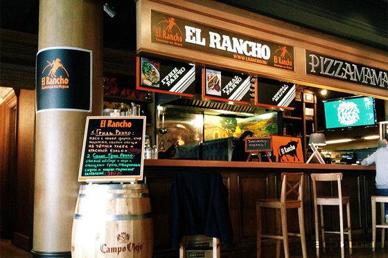 Ресторан El rancho - фотография 1