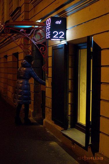 Ресторан Coffee 22 - фотография 5