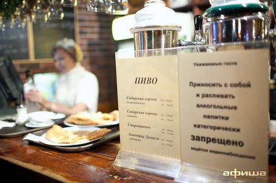 Ресторан Чебуречная - фотография 6