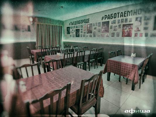Ресторан Борода - фотография 5