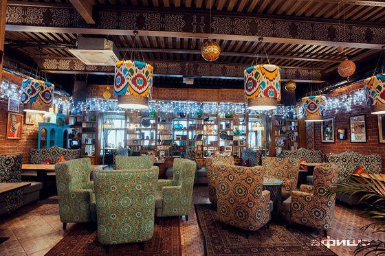 Ресторан Рубаи - фотография 11