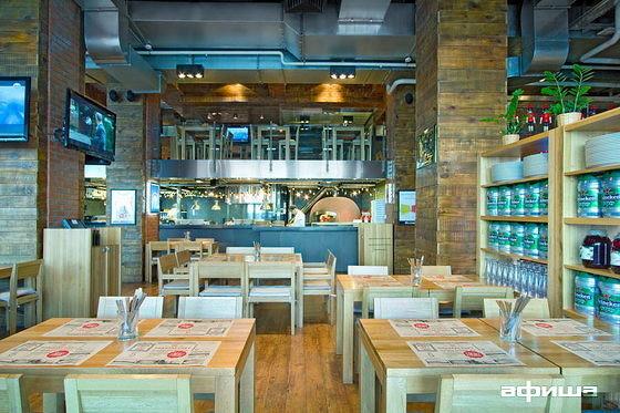 Ресторан Beerman & Пицца - фотография 7