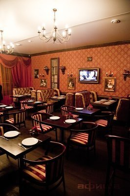 Ресторан Hadson - фотография 3