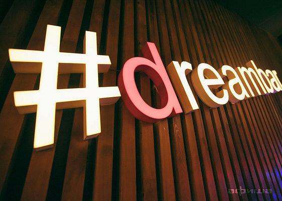 Ресторан Dream Bar - фотография 13