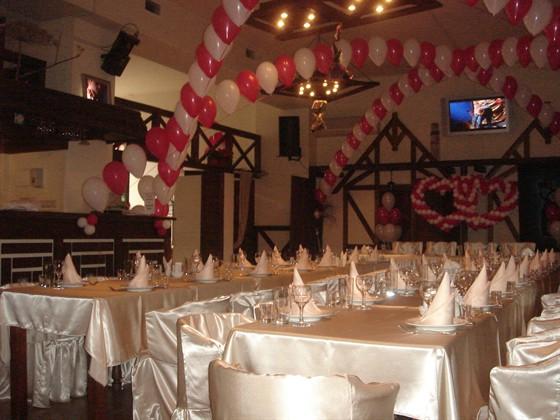 Ресторан Яга Баба - фотография 1 - Яга баба свадьба