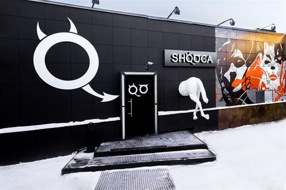 Ресторан Shooga - фотография 1