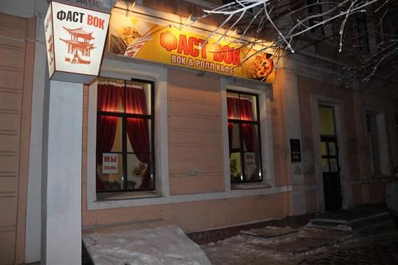 Ресторан Fastwok - фотография 1 - Кафе FASTWOK, ул. Ленина, 24 (здание авиационного техникума)