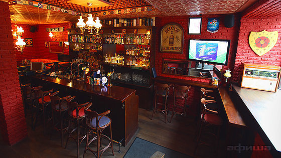 Ресторан Scotland Yard - фотография 1