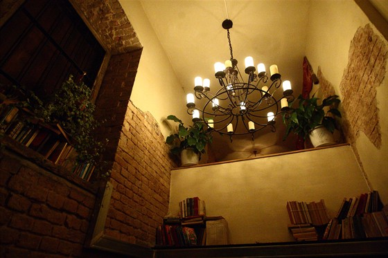 Ресторан FAQ-Café - фотография 13 - Вход