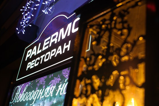 Ресторан Palermo - фотография 1