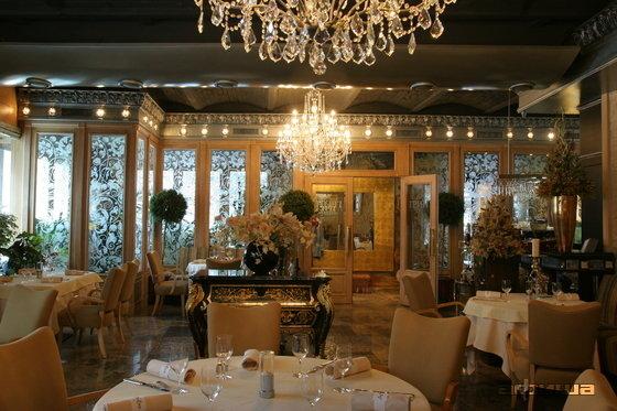 Ресторан Green.it - фотография 2