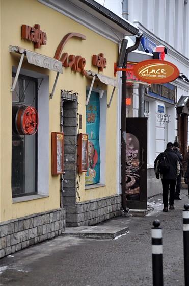 Ресторан Глясе - фотография 1