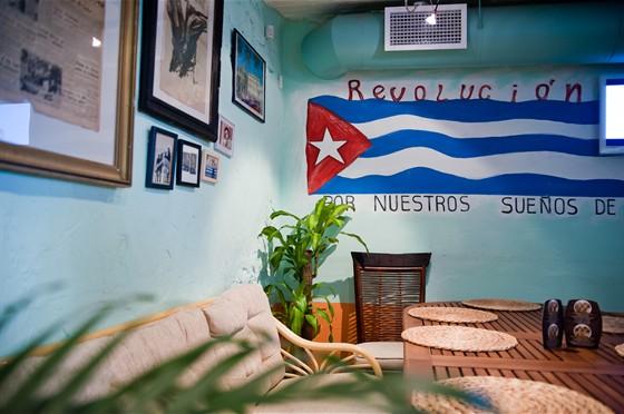Ресторан O! Cuba - фотография 1