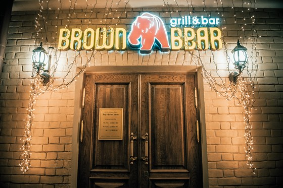 Ресторан Brown Bear Grill - фотография 1