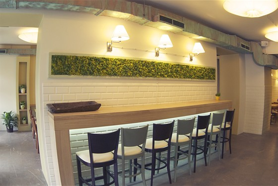 Ресторан Щислива - фотография 16