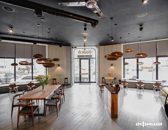 Ресторан Bonch - фотография 6
