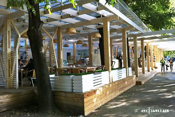 Ресторан Брумель - фотография 1