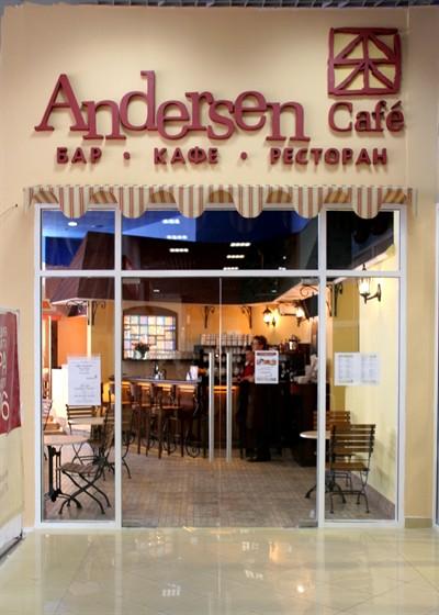 Ресторан Андерсен - фотография 2 - Вход в кафе