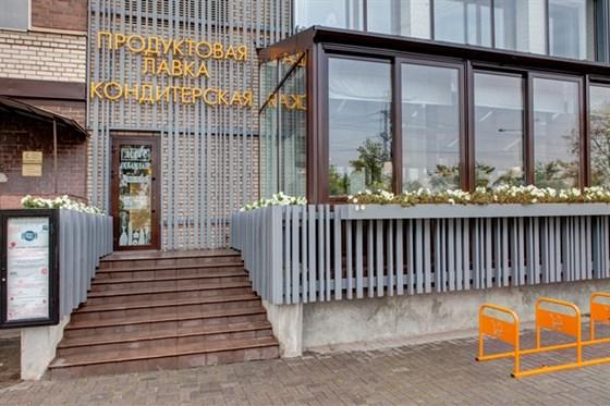 Ресторан Любимый - фотография 7 - Вход в продуктовую лавку ресторанного комплекса